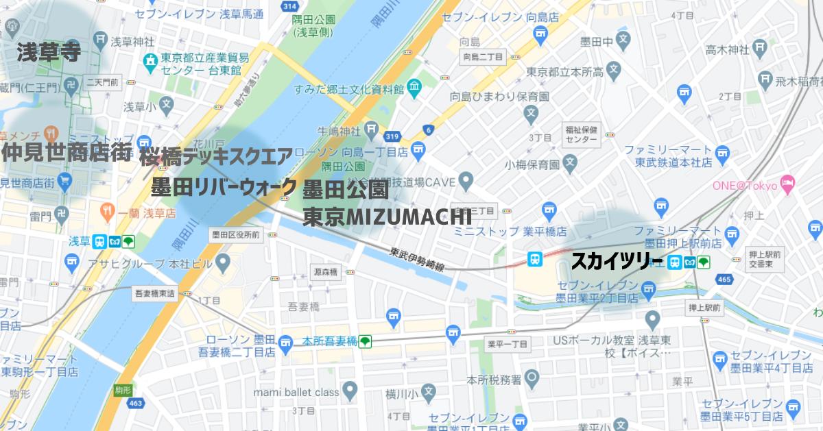 浅草、隅田公園、スカイツリー地図