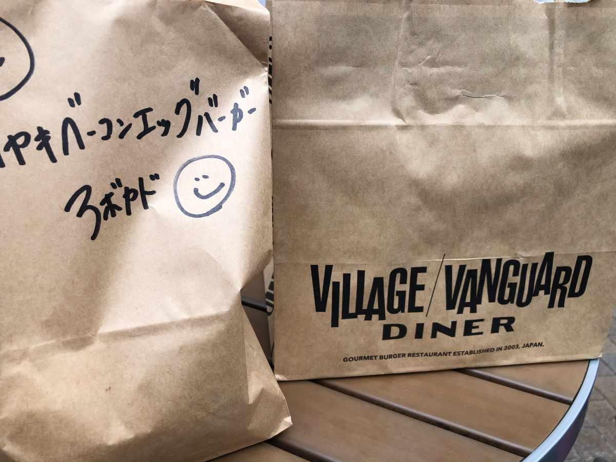 越谷レイクタウン ヴィレッヂバンガードカフェ ハンバーガー