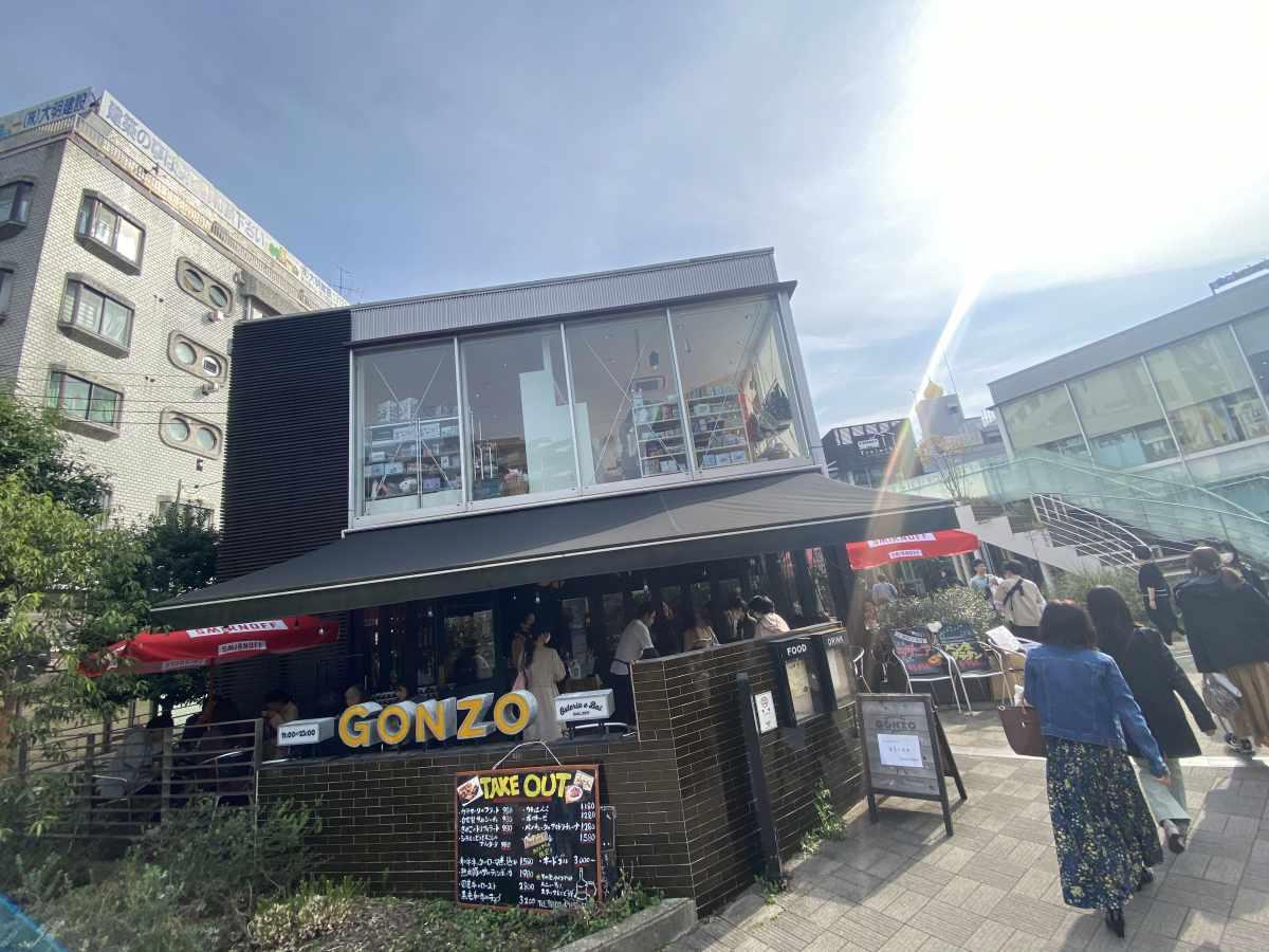 トレインチ自由が丘 Osteria & Bar GONZO