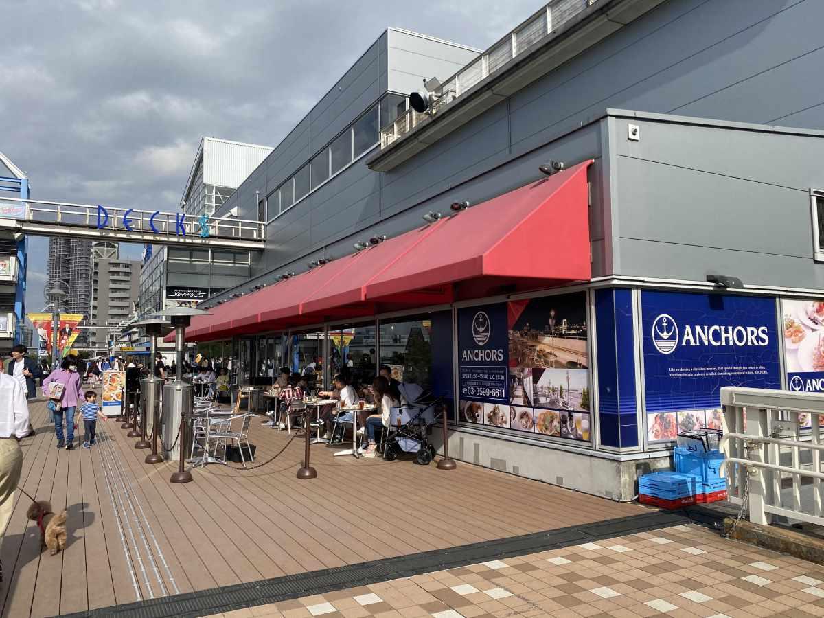 お台場、デックス東京ビーチのアンカーズの外観