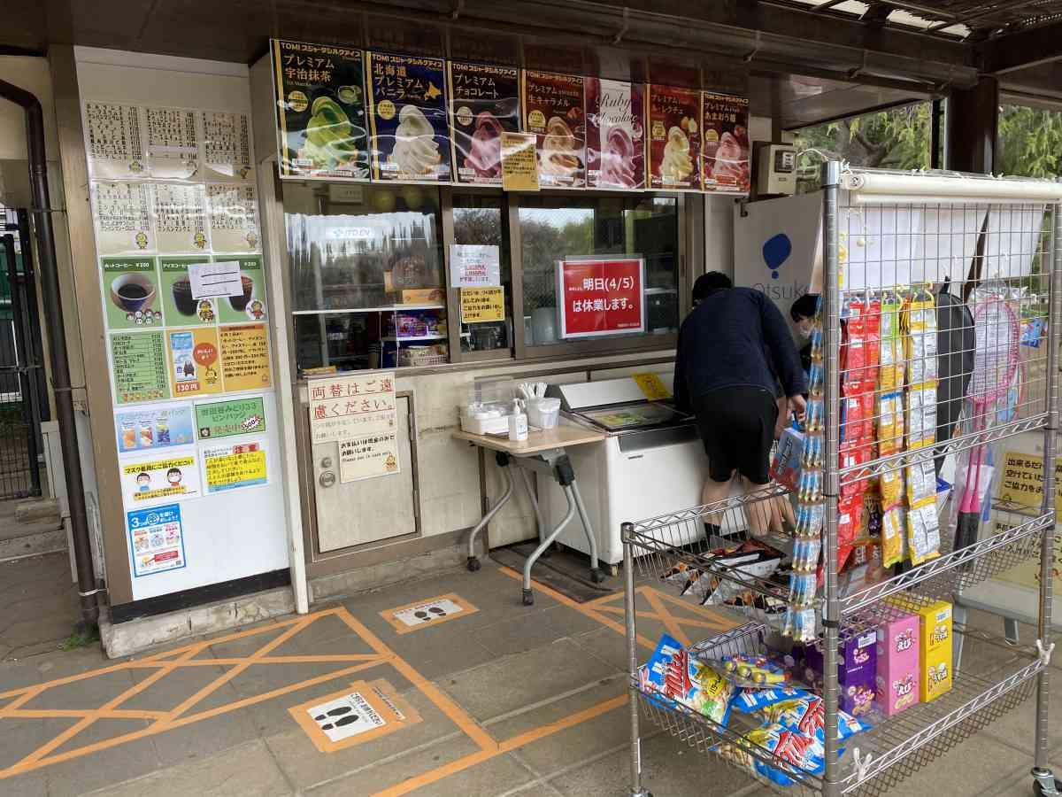 世田谷公園の売店