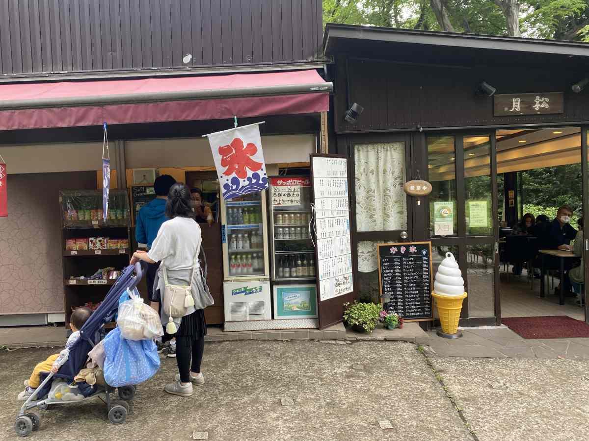 井の頭公園の売店