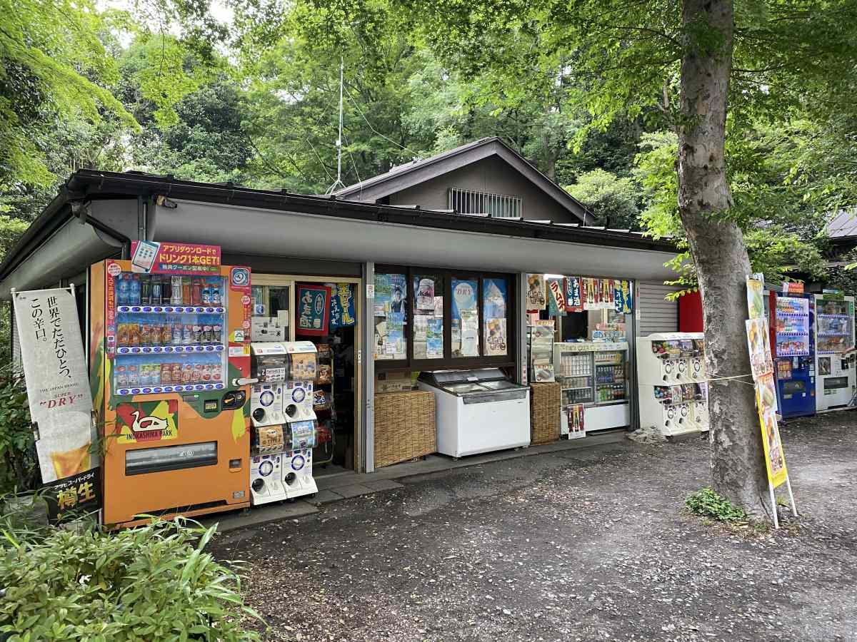 井の頭公園の売店@駅方面の入り口