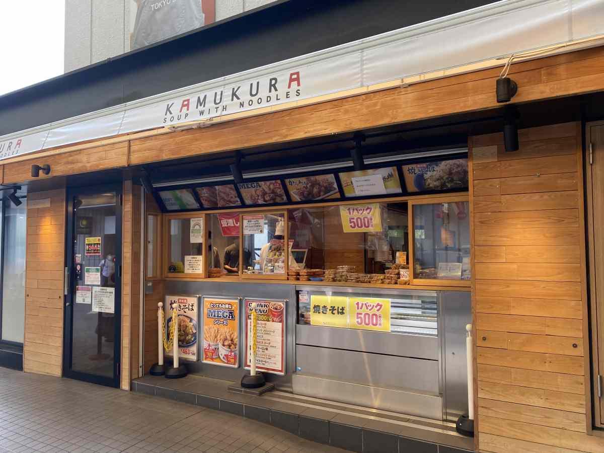 東京ドームシティーのKAMUKURA