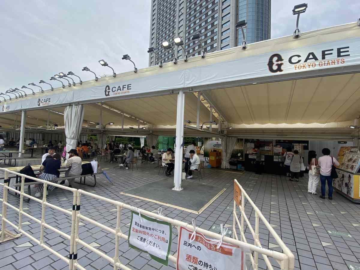 東京ドームシティーの「G CAFE(ジャイアンツカフェ)」のテラス席