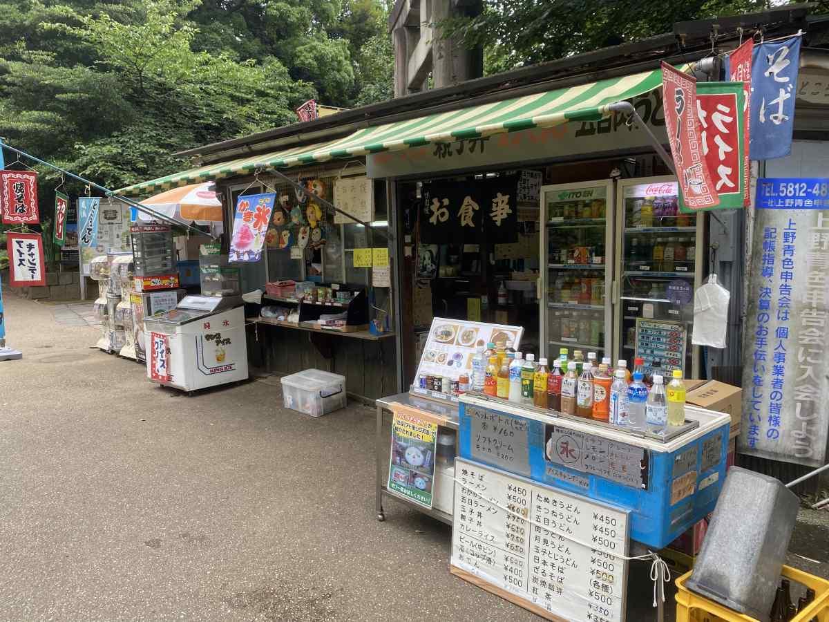 上野公園の売店