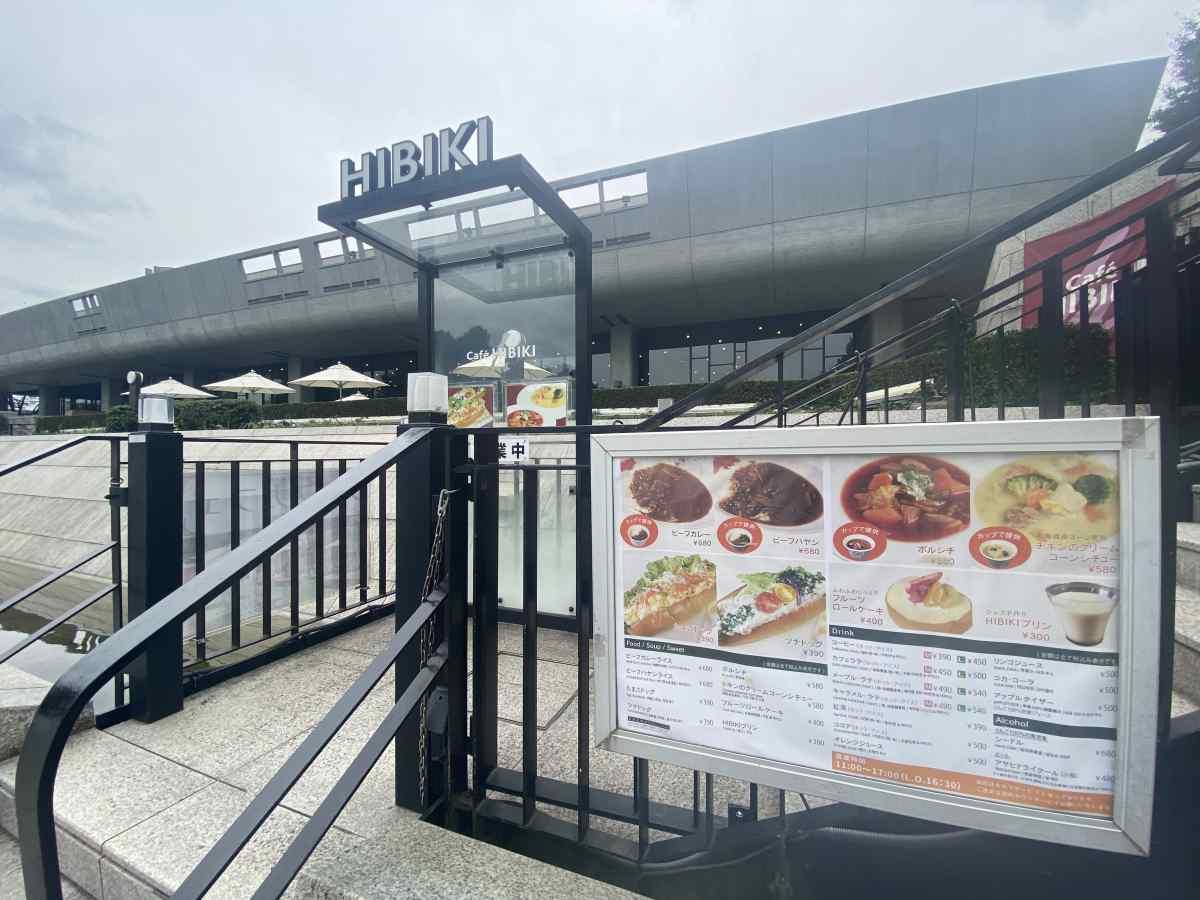 上野公園のHIBIKIの外観