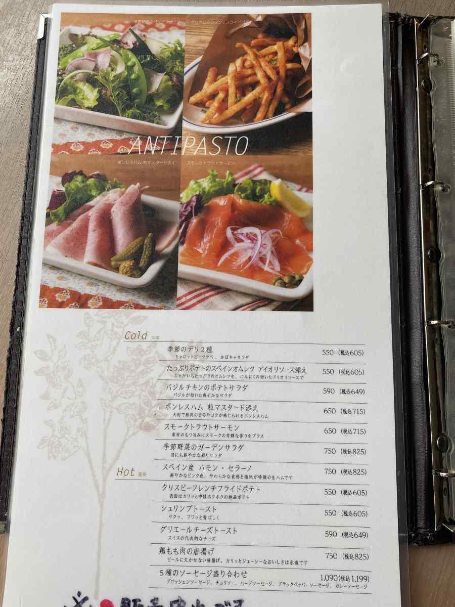 上野公園のパークサイドカフェ(park side cafe)のアラカルトメニュー