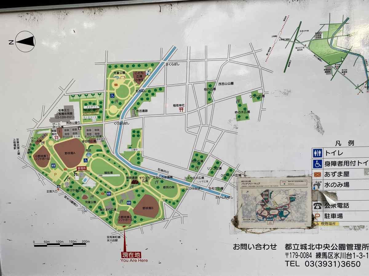 城北中央公園のマップ