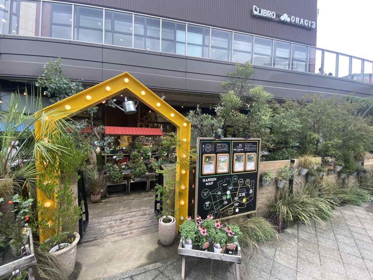 南町田グランベリーパークの園芸店
