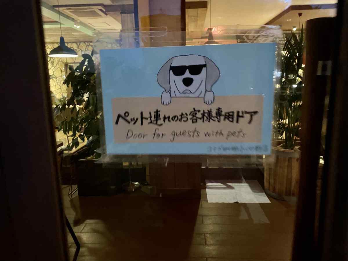 コナズ珈琲のペット連れのお客様専用ドア