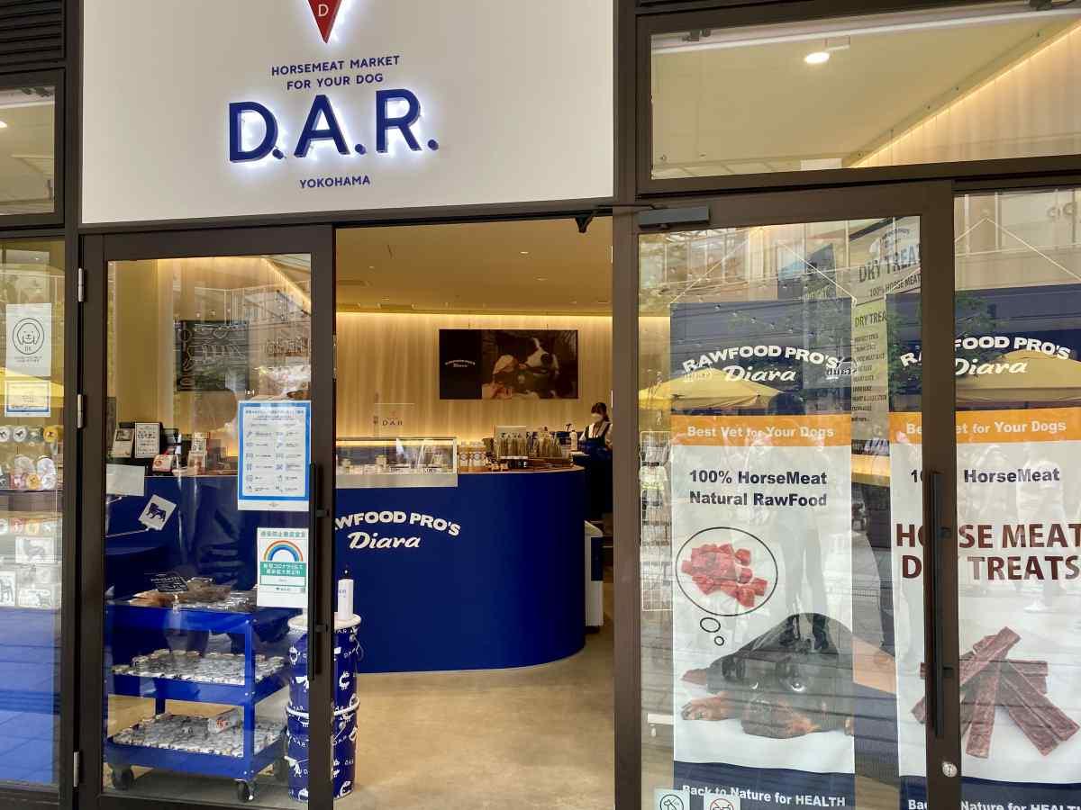 南町田グランベリーパークのD.A.R、わんちゃんの、こだわりごはんのお店