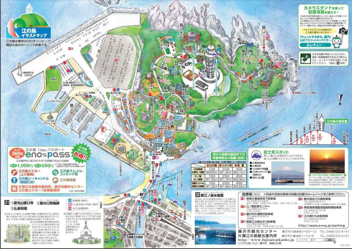 江の島マップ